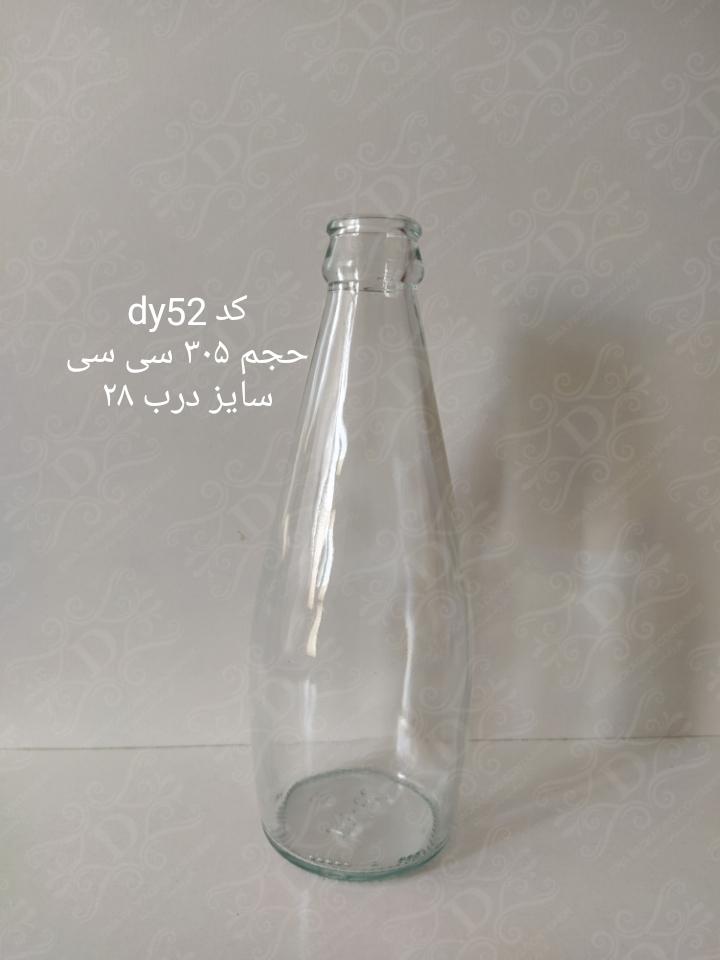 جار شیشه ای بطری