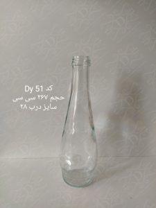 فروش بطری شیشه ای